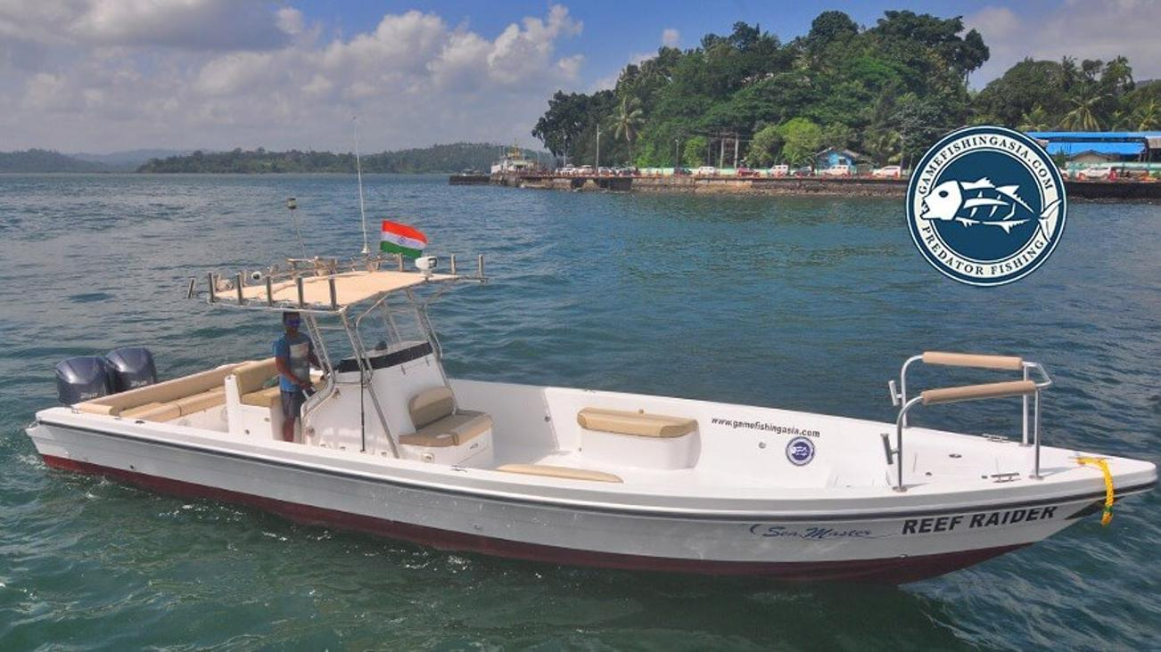 Andamans Day Charter (up to 35 miles)